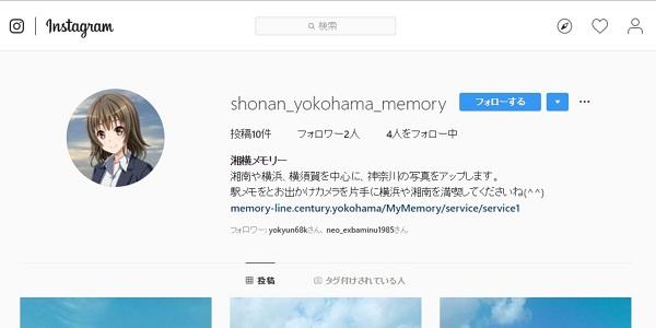Instagramのトップページ(ブラウザ版)